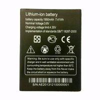 THL T5 / T5S batterij