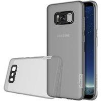 Samsung Galaxy S8 Plus silicone case Grijs