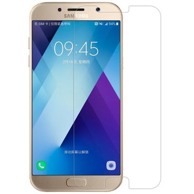 Samsung Galaxy A3 2017 Tempered Glass screenprotector