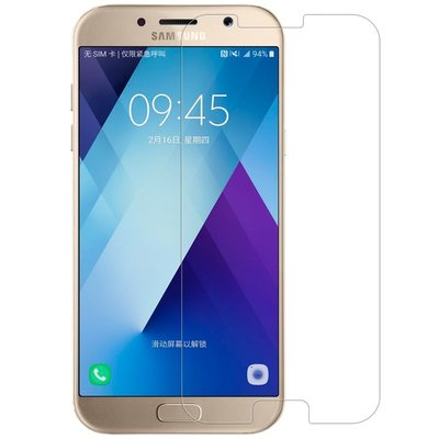 Samsung Galaxy A5 2017 Tempered Glass screenprotector