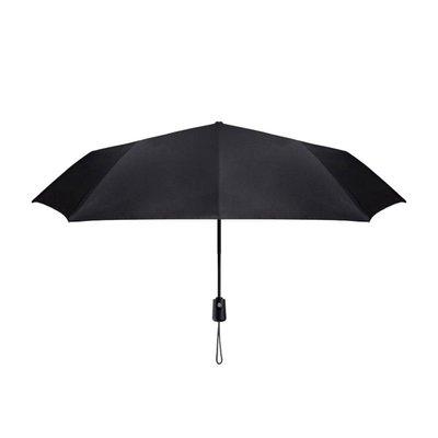 Xiaomi Mi Automatic Folding Umbrella Zwart