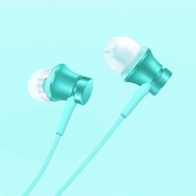 Xiaomi Mi In-Ear Headphones Basic Blauw