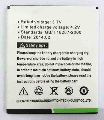 Haipai P6S batterij
