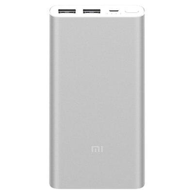 Xiaomi Mi Power Bank 2S Zilver