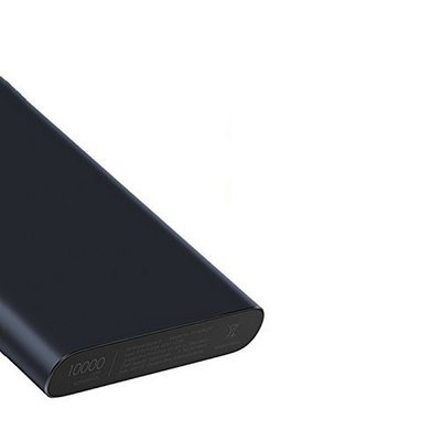 Xiaomi Mi Power Bank 2S Zwart