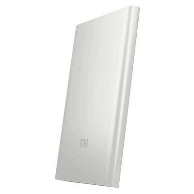 Xiaomi Mi Power Bank Zilver