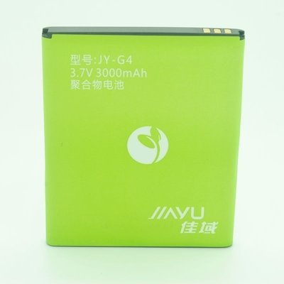 Jiayu G4 / G4C / G4S / G5 / G5C / G5S 3000mAh batterij