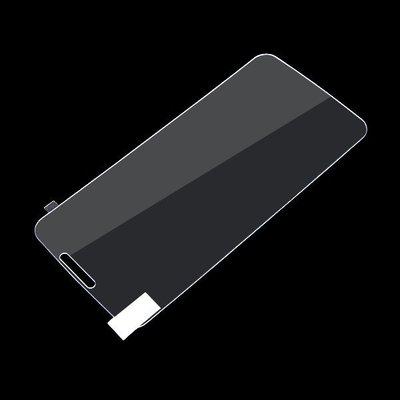 Doogee Y100 Pro Tempered Glass screenprotector