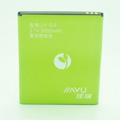 Jiayu G4 / G4C / G4S / G5 / G5C / G5S 2000mAh batterij
