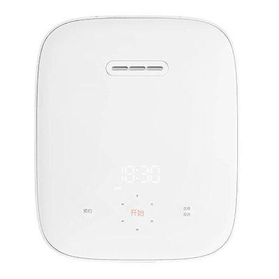 Xiaomi Mi Rice Cooker 3L White