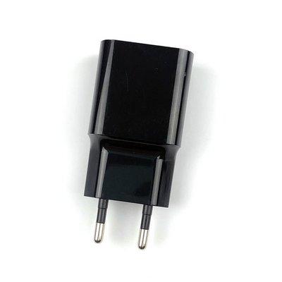 Xiaomi USB oplader 5V/2A Zwart