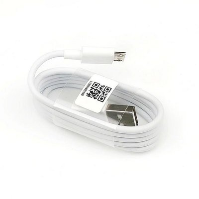 Xiaomi micro USB kabel Wit
