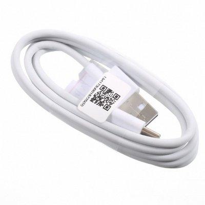 Xiaomi USB Type-C kabel Wit