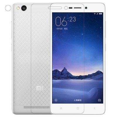 Xiaomi Redmi 3 / Redmi 3 Pro / Redmi 3S / Redmi 3X screenprotector