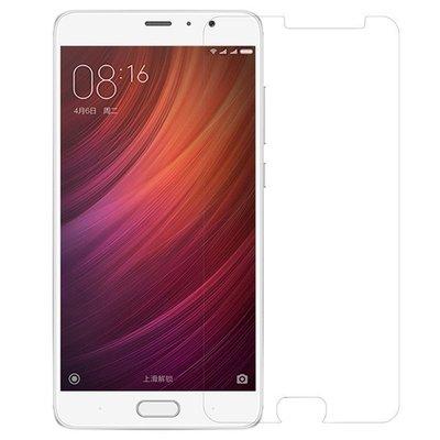 Xiaomi Redmi Pro screenprotector