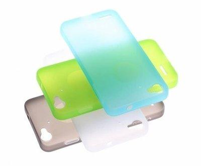 Jiayu G4 / G4C / G4S silicone case Blauw
