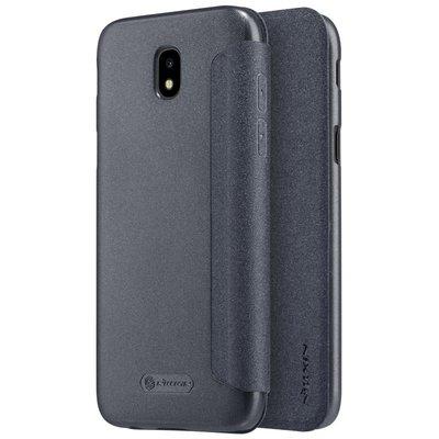 Samsung Galaxy J7 2017 flip cover Grijs