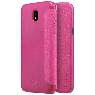 Samsung Galaxy J7 2017 flip cover Roze