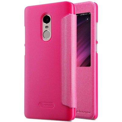 Xiaomi Redmi Note 4X flip cover Roze