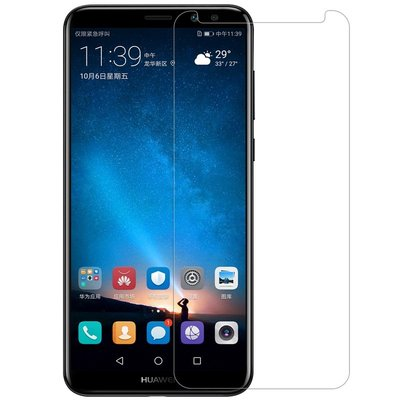 Huawei Mate 10 Lite Tempered Glass screenprotector