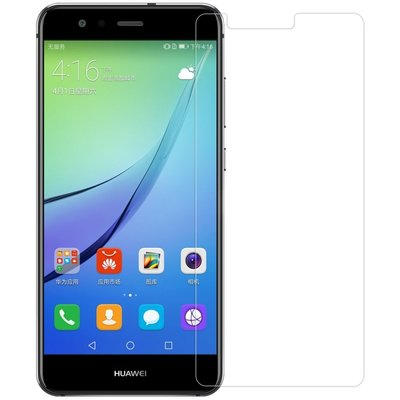 Huawei P10 Lite Tempered Glass screenprotector