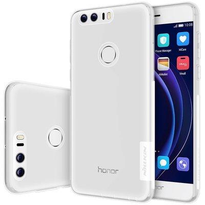 Honor 8 silicone case Transparant