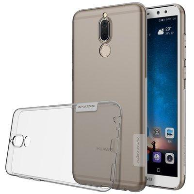 Huawei Mate 10 Lite silicone case Grijs