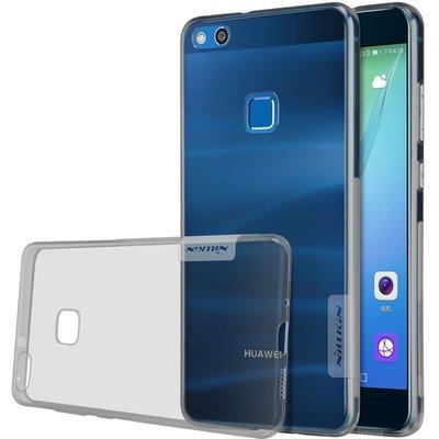 Huawei P10 Lite silicone case Grijs