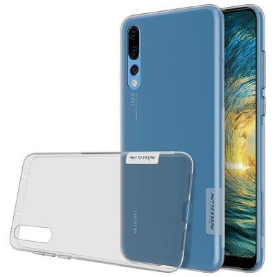 Huawei P20 Pro silicone case Grijs