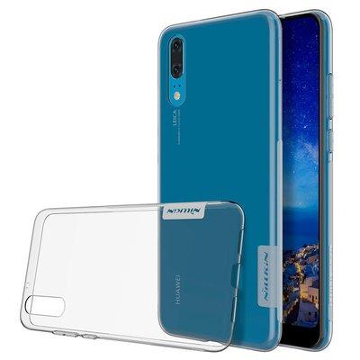 Huawei P20 silicone case Grijs