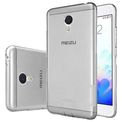 Meizu M3 Note silicone case Grijs