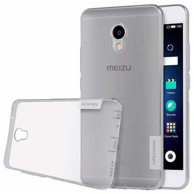 Meizu M3E silicone case Grijs