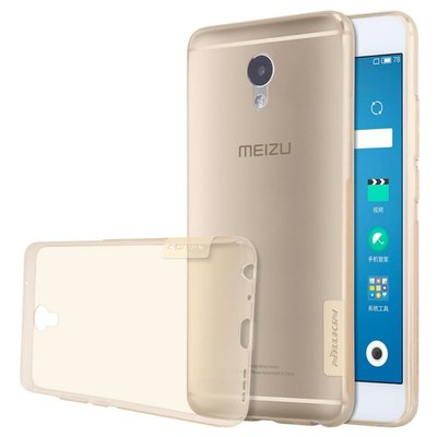 Meizu M5 Note silicone case Goud