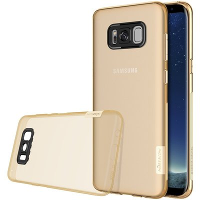 Samsung Galaxy S8 Plus silicone case Goud