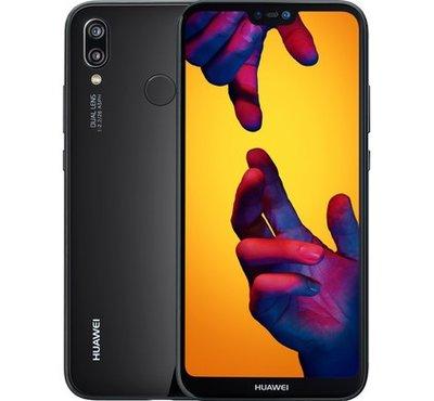 Reparatie Huawei P20 Lite - scherm vervangen
