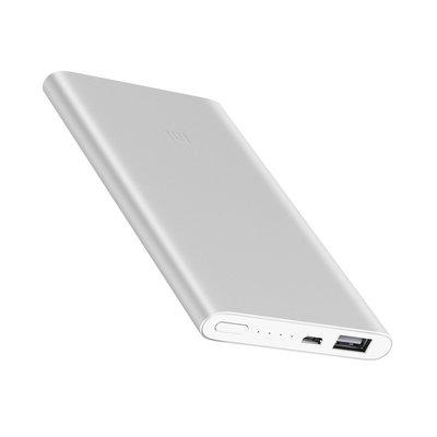 Xiaomi Mi Power Bank 2 5000mAh Zilver
