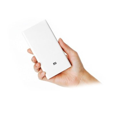 Xiaomi Mi Power Bank 2C 20000mAh Wit