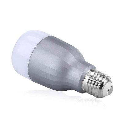 Xiaomi Mi LED Smart Bulb Zilver