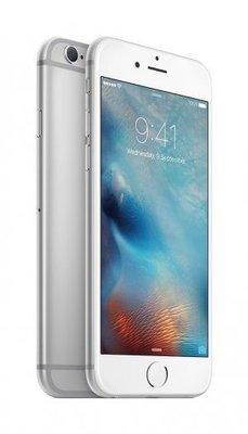 Refurbished Apple iPhone 6S 4,7 inch iOS 9 Dual Core 1715mAh 2GB/16GB Zilver